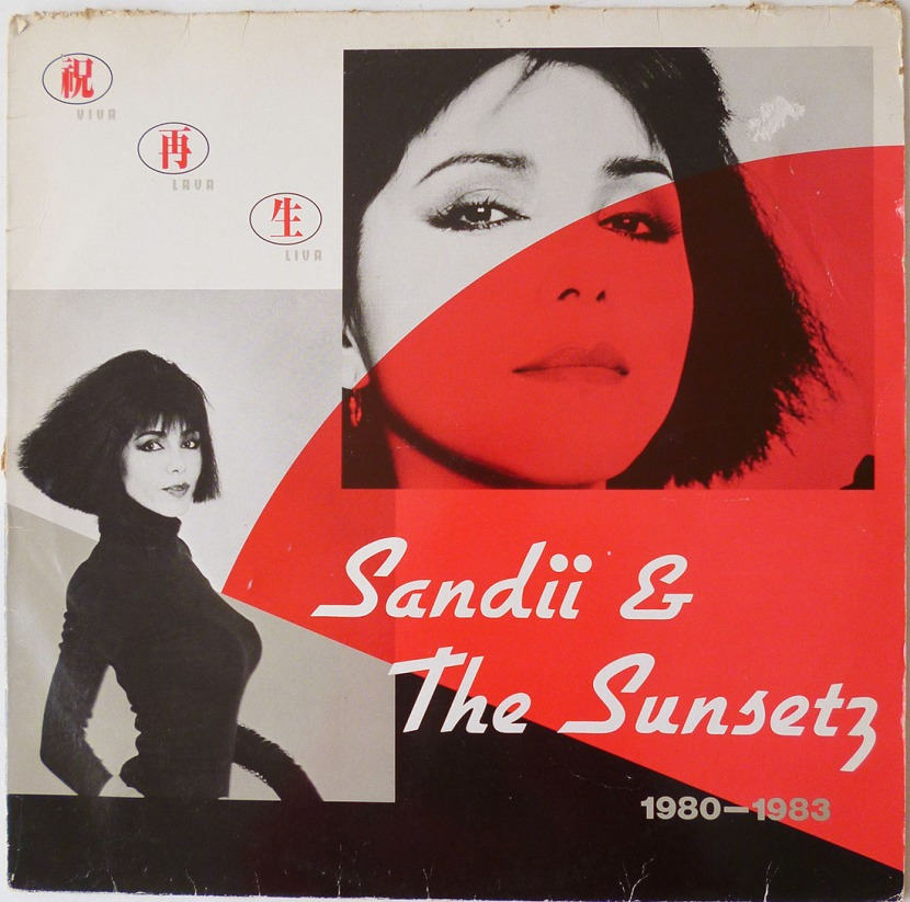 Sandii-and-the-sunsets