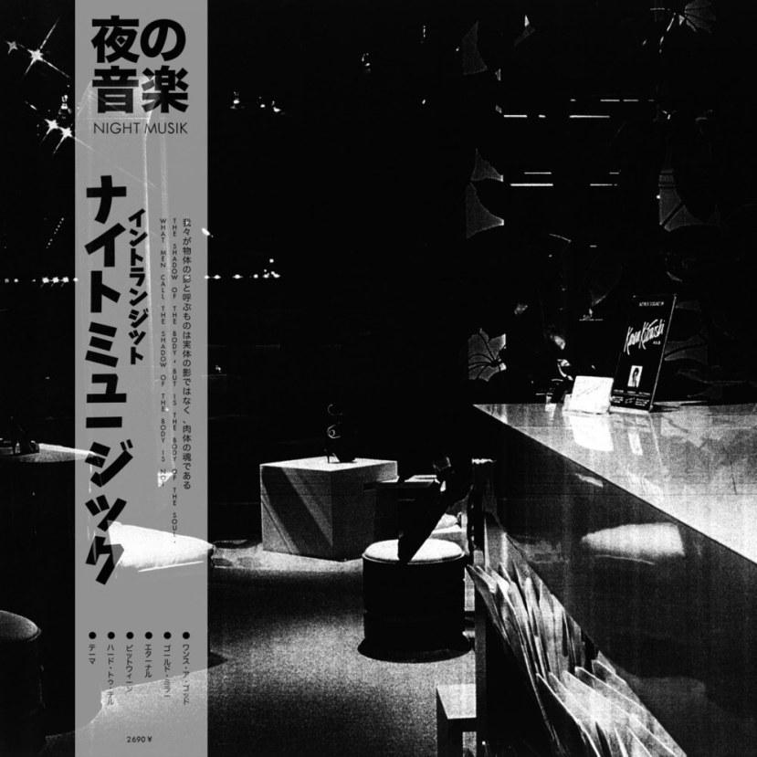 pochette_night_musik_